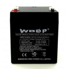 Акумулаторна батерия 4,5Ah 12V