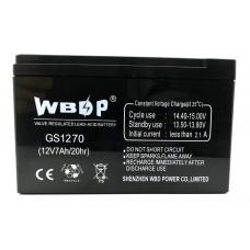 Акумулаторна батерия 7Ah 12V