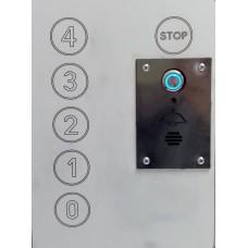 Авариен асансьорен GSM комуникатор с аудио модул и УКВ радио