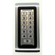 GSM кодова брава