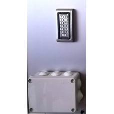 GSM Домофон