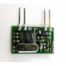 Радиомодул (RF приемник) за Пума